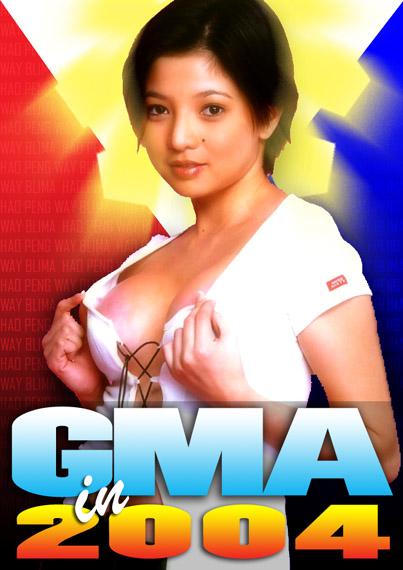 gma_poster.jpg