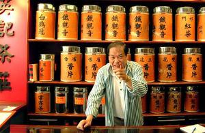 Andy_hk_teaseller